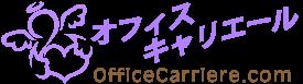 沖縄のビジネスマナー・社員教育・人材育成はオフィスキャリエールにおまかせ!